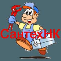 Мастер-сантехник в Тюмени