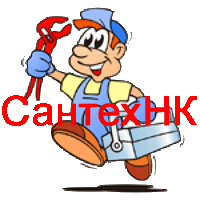 Установить сантехнику в Тюмени